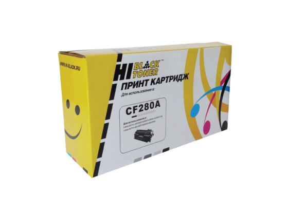 Картридж Hi-Black для HP CF280A LJ Pro 400 M401/Pro 400 MFP M425 2700стр 10pcx automatic doc feeder adf flat flex flexible cable 14pin for hp pro 400 mfp m425dn m425 m425d m425n m401n m401 m426 m427