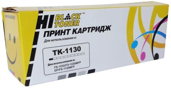 Картридж Hi-Black для Kyocera TK-1130 FS-1030MFP/DP/1130MFP 3000стр mini wifi robot 960p ip camera wireless clock network hd baby monitor remote control home security night vision two way audio 39