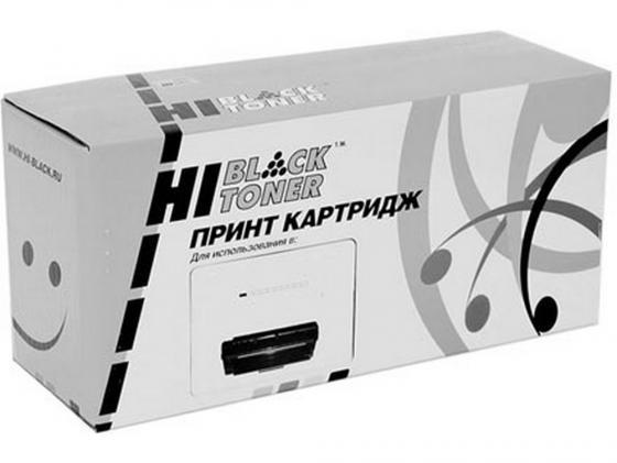 Картридж Hi-Black для Panasonic KX-FAT92A KX-MB263 283 763 773 783 тонер panasonic kx fat92a для kx mb263 mb763 mb773 mb783 kx fat92a