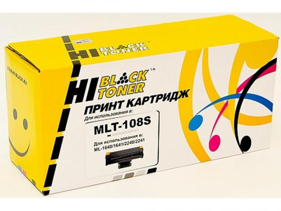 Картридж Hi-Black для Samsung MLT-108S ML1640/1641/2240/2241Black черный с чипом 1500стр nv print mlt d108s black тонер картридж для samsung ml 1640 1641 1645 2240 2241
