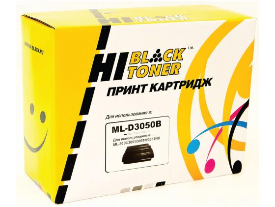 Картридж Hi-Black для Samsung ML-D3050B ML3050/3051N/ND 8000стр