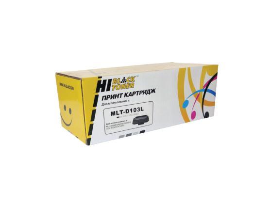 Картридж Hi-Black для Samsung MLT-D103L ML2950ND/2955ND/2955DW/SCX-4727/4728FD/4729FD черный с чипом 2500стр