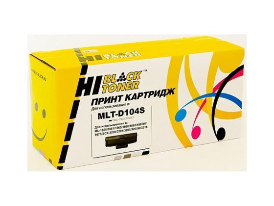 Картридж Hi-Black для Samsung MLT-D104S ML1660/1665/1860/SCX-3200/3205 1500стр compatible for samsung mlt 104 mlt d1043 mlt d104s d104s scx 3205 3206 3217 3278 ml1660 1661 1665 1666 toner cartridge