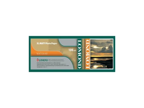 Бумага Lomond 120г/кв.м матовая для цветной печати 1202062 жесткий диск ssd 280гб pci e intel optane ssd 900p ssdped1d280gasx