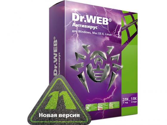 Антивирус Dr.Web для Windows MAC OC X Linux на 12 мес на 2 ПК картонная упаковка BHW-A-12M-2-A3 fleetwood mac fleetwood mac life becoming a landslide 2 lp