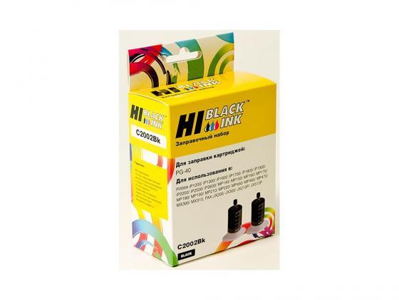 Фото - Заправочный набор Hi-Black для Canon PG-40 2x20ml для PIXMA MP450/MP170/MP150/iP2200/iP1600/iP6220D/iP6210D/iP22 черный набор картриджей canon pg 40 cl 41 для pixma mp450 mp170 mp150 ip2200 ip1600 ip6220d ip6210d ip22 черный и цветной 330 310 страниц
