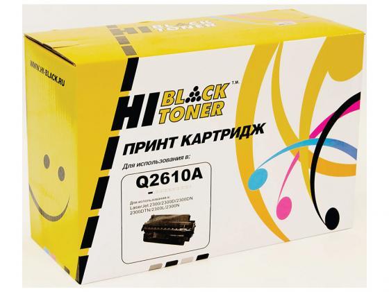 Картридж Hi-Black для HP Q2610A LJ 2300 6000стр hp ce252a yellow для lj cp3525cm3530 7000стр