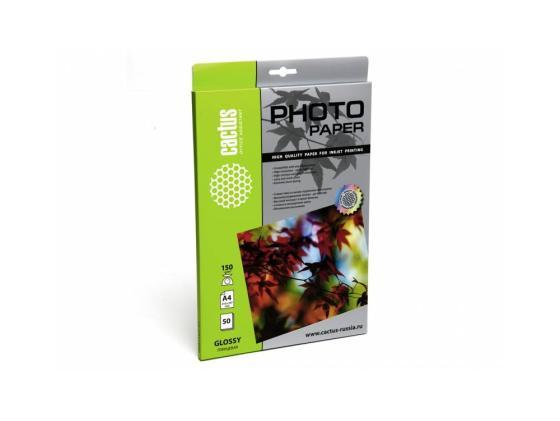 Бумага Cactus CS-GA415050 A4 150г/кв.м глянцевая 50л