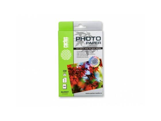 Фото - Бумага Cactus CS-GA623050 10x15см 230г/кв.м глянцевая 50л бумага cactus cs ga620050 10x15см 200г кв м глянцевая 50л