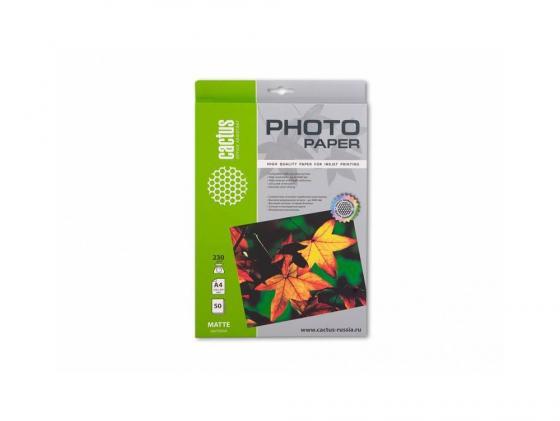 Фото - Бумага Cactus CS-MA423050 A4 230г/кв.м матовая 50л бумага cactus cs ga415050 a4 150г кв м глянцевая 50л