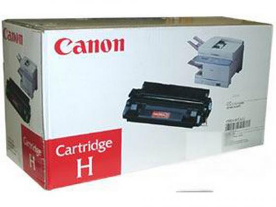Тонер-картридж Canon H для GP160 черный 10000стр