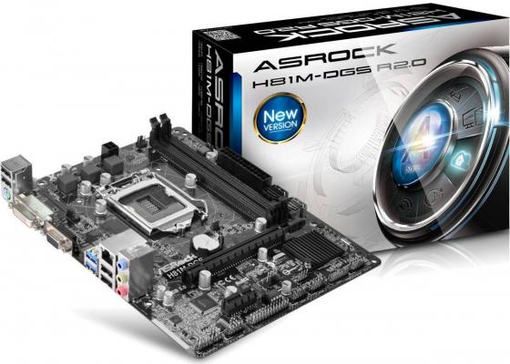 Материнская плата ASRock H81M-DGS R2.0 Socket 1150 Intel H81 2xDDR3 1xPCI-E 16x 1xPCI-E 1x 2xSATAIII 2xSATAII 5.1 Sound VGA DVI Glan mATX Retail 20piece 100% new irf8707 f8707 8707 control mosfet of sync buck converters used for notebook processor power