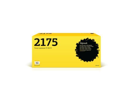 Картридж T2 TC-B2175 для HL-2140R/2150NR/2170WR/DCP-7030R/7045NR/7320R 2600 стр. фотобарабан brother dr 2175 для hl 2140r 2142r 2150nr 2170wr dcp 7030r 7032r 7045nr mfc 7320r 7440nr 7840wr