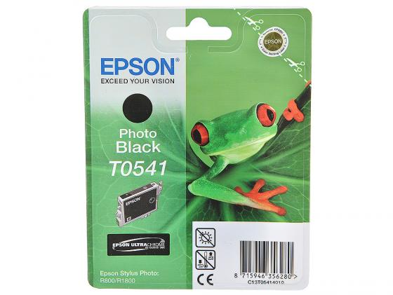 Картридж Epson C13T05414010 для R800 R1800 Black Черный high quality 100% new original pump unit compatible for epson r1800 cleaning unit ink pump