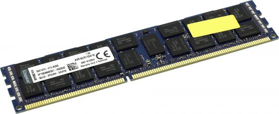 Оперативная память 16Gb (1x16Gb) PC3-12800 1600MHz DDR3 DIMM ECC Buffered CL11 Kingston KVR16LR11D4/16 все цены