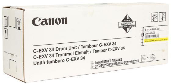 Фотобарабан Canon C-EXV34Y для для IR ADV C2020/2030 желтый фотобарабан drum canon c exv34 bk для ir adv c2020 2030 3786b003aa 000