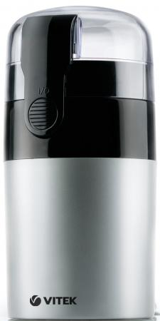 Кофемолка Vitek VT-1540-SR 120Вт серебристый мультиварка vitek vt 4201 sr 6л серебристый