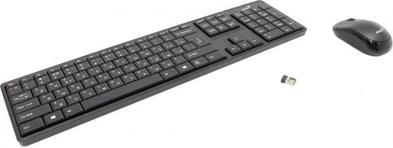 Комплект Genius SlimStar 8000ME черный USB