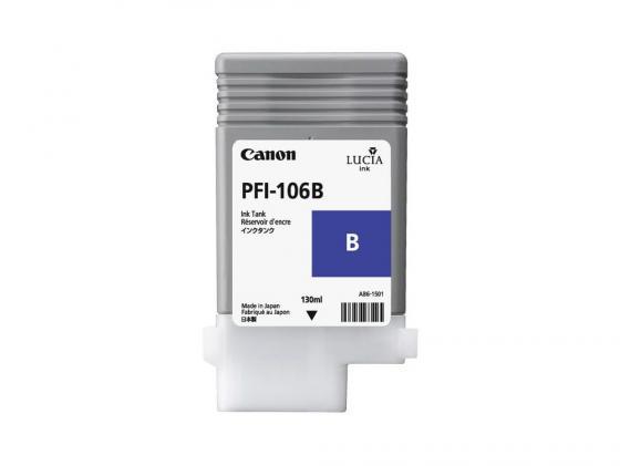 Картридж Canon PFI-106 B для iPF6400 6450 синий картридж canon pfi 206 bk для ipf6400 6450 черный