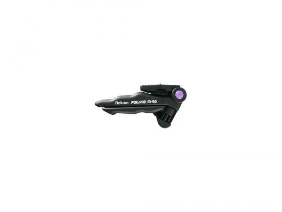 лучшая цена Штатив Rekam Pokipod M-50 настольный до 16 см нагрузка до 1 кг черный