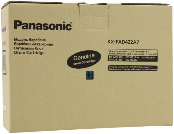 Фотобарабан Panasonic KX-FAD422A7 для KX-MB2230/2270/2510/2540 panasonic фотобарабан kx pdm7