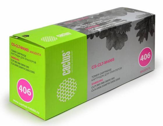 Картридж Cactus CS-CLT-M406S для Samsung CLP-360/365/CLX-3300/3305 пурпурный