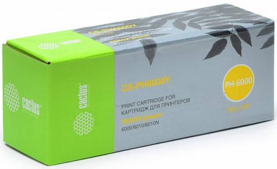 Картридж Cactus CS-PH6000Y для Xerox 6000 6010 желтый 1000стр картридж cactus cs ph6000y для xerox 6000 6010 желтый 1000стр