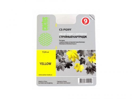 Купить Картридж CACTUS CS-PGI9Y для Canon Pixma X7000 MX7600 PRO9500 желтый, Желтый