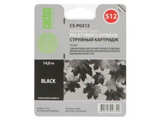 Фото - Картридж Cactus CS-PG512 для Canon Pixma MP240 MP250MP260 MP270 MP480 черный картридж canon cl 513 color для pixma mp240 mp260 mp480