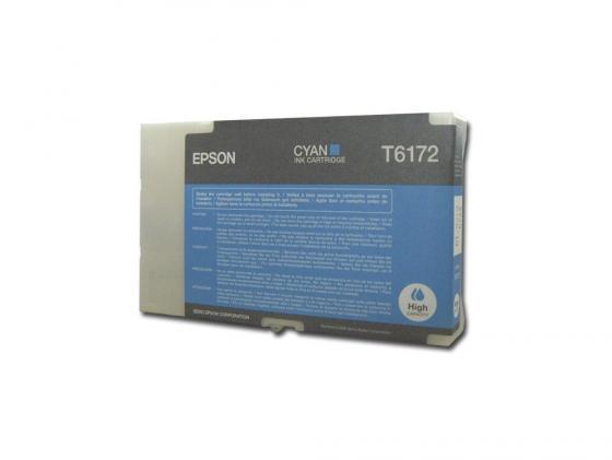 Картридж Epson C13T617200 для Epson B300/B500DN/B510DN голубой картридж epson t009402 для epson st photo 900 1270 1290 color 2 pack