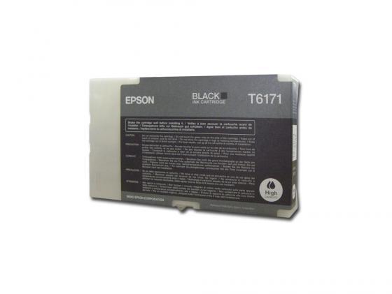 Картридж Epson C13T617100 для Epson B300/B500DN/B510DN черный картридж epson t009402 для epson st photo 900 1270 1290 color 2 pack