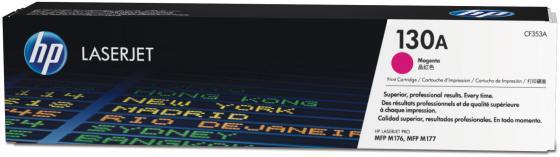 Картридж HP CF353A 130A для M153/M176/M177 пурпурный 1000стр картридж hp 130a для laserjet m153 m176 m177 желтый cf352a