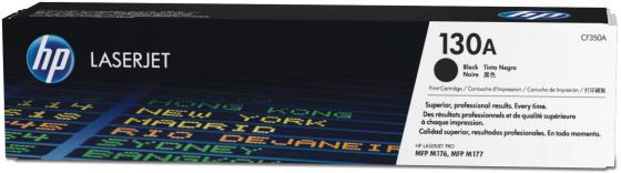купить Тонер HP CF350A CF350A CF350A для HP Color LaserJet Pro MFP M176n Color LaserJet Pro MFP M177fw 1000 Черный по цене 4440 рублей