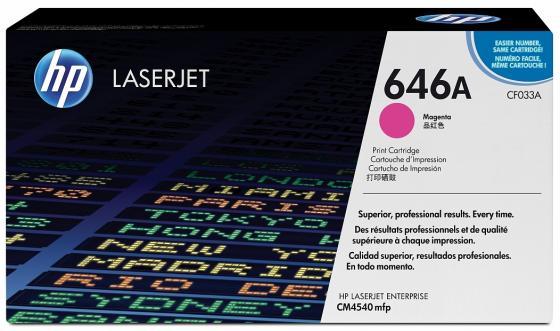 Картридж HP CF033A для CM4540 пурпурный 12500стр картридж cactus cs cf033a для hp laserjet pro clj cm4540 пурпурный 12500стр