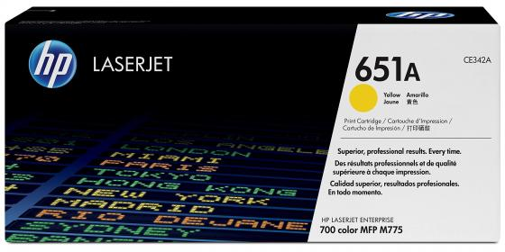 Картридж HP CE342A 651A для LJ 700 Color MFP 775 желтый 16000стр hp ce252a yellow для lj cp3525cm3530 7000стр