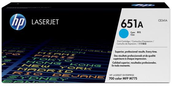 Картридж HP CE341A 651A для LJ 700 Color MFP 775 голубой 16000стр hp ce252a yellow для lj cp3525cm3530 7000стр