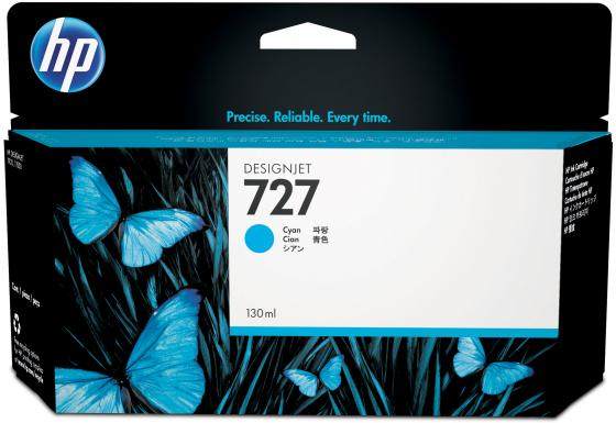 Картридж HP B3P19A №727 для HP Designjet T920 T1500 голубой картридж hp pigment ink cartridge 727 cyan b3p19a