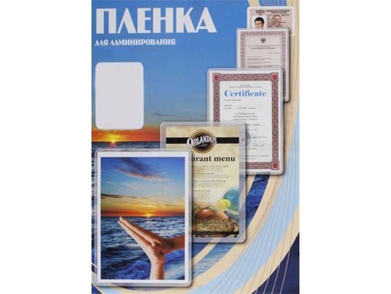 Пленка для ламинирования Office Kit A4 250мкм 100шт 216х303 глянцевая PLP12123-1 обложка office kit cya400230 a4 230г м2 100 желтый