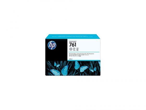 Картридж HP CM995A №761 для HP Designjet T7100 серый картридж hp pigment ink cartridge 70 black z2100 3100 3200 c9449a