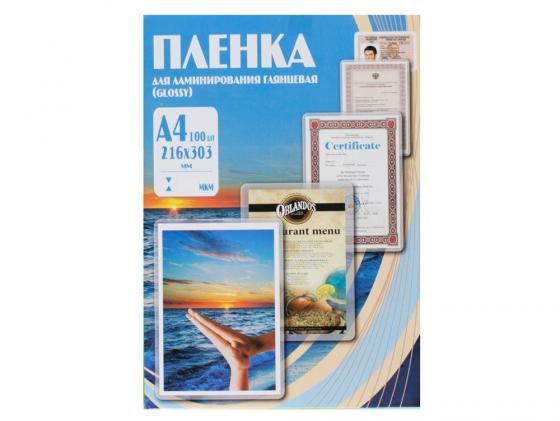 Пленка для ламинирования Office Kit А4 200мик 100шт 216х303 глянцевая PLP216*303/200 200 sheets 2 boxes 2 sets vintage kraft paper cards notes notepad filofax memo pads office supplies school office stationery