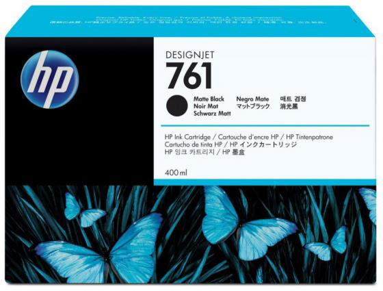 все цены на Картридж HP CM991A №761 для HP Designjet T7100 черный матовый