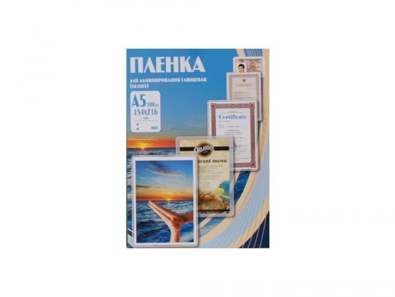 Пленка для ламинирования Office Kit А5 125мик 100шт 154х216 глянцевая PLP10920 пленка