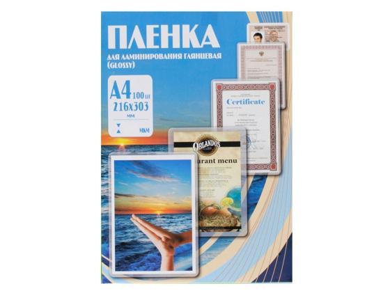 Пленка для ламинирования Office Kit А4 125мик 100шт 216х303 глянцевая PLP10923 пленка