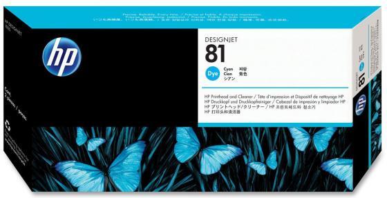 Печатающая головка HP C4951A для DesignJet 5XXX голубой