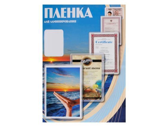 Пленка для ламинирования Office Kit 125мик 100шт 80х111 глянцевая PLP10910 обложка office kit cya400230 a4 230г м2 100 желтый