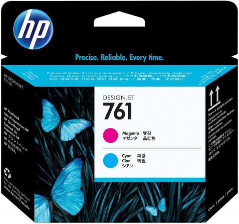 Печатающая головка HP CH646A №761 для HP Designjet T7100 пурпурный голубой печатающая головка hp 761 designjet ch646a