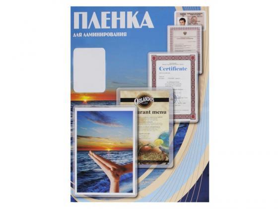 Пленка для ламинирования Office Kit 125мик 100шт 54х86 глянцевая PLP10602 пленка для ламинирования office kit а5 125мик 100шт 154х216 глянцевая plp10920
