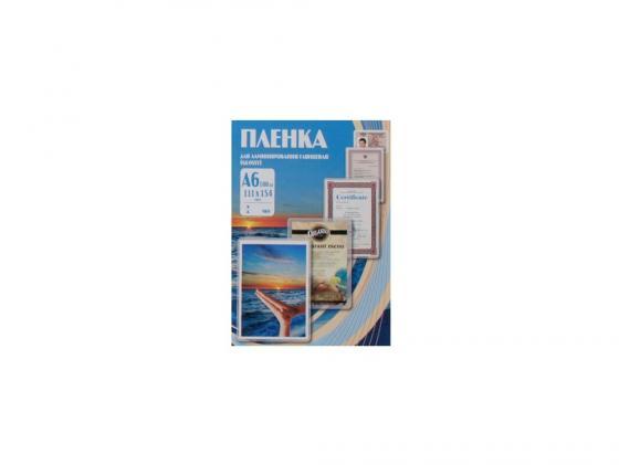 Пленка для ламинирования Office Kit А6 100мик 100шт 111х154 глянцевая PLP111*154/100 пленка для ламинирования office kit а6 100мик 100шт 111х154 глянцевая plp111 154 100