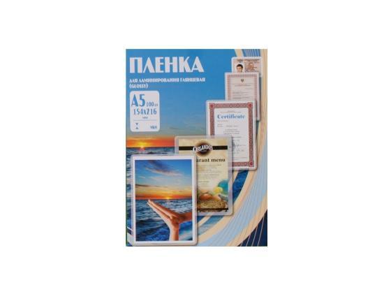 Пленка для ламинирования Office Kit А5 100мик 100шт 154х216 глянцевая PLP10620 пленка для ламинирования office kit а6 100мик 100шт 111х154 глянцевая plp111 154 100