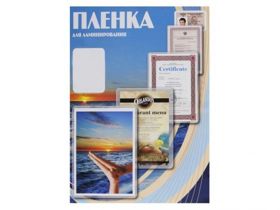 Пленка для ламинирования Office Kit 100мик 100шт 54х86 глянцевая PLP10601 пленка для ламинирования office kit а6 100мик 100шт 111х154 глянцевая plp111 154 100